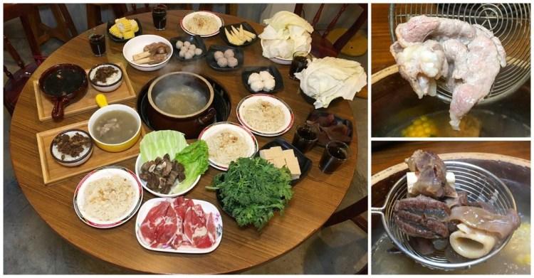 [台南美食] 鄉野炭燒羊肉爐 – 冬天吃藥膳夏天吃清燉,一年四季都能吃的羊肉爐