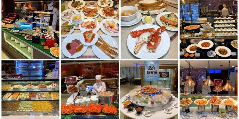 [台南美食] 共同市場歐亞自助餐廳 - 什麼!台南現在也有帝王蟹吃到飽了!