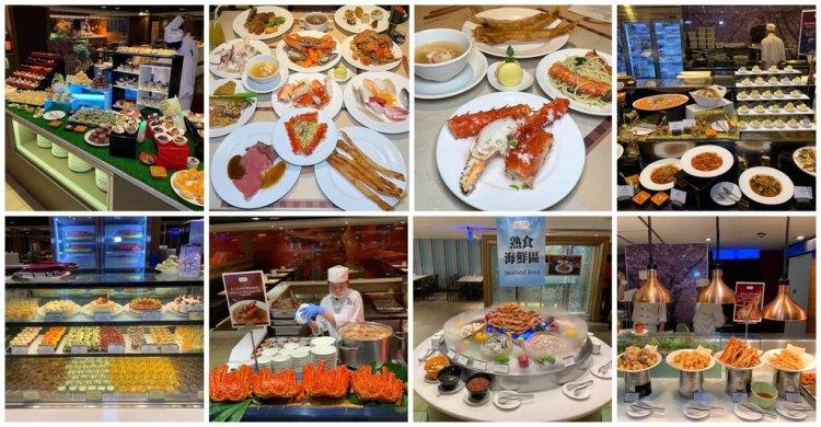 [台南美食] 共同市場歐亞自助餐廳 – 什麼!台南現在也有帝王蟹吃到飽了!