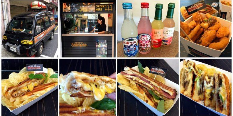 [台南美食] Monster怪獸古巴三明治 - 現烤三明治夾著大塊肉和大量起司吃下超享受