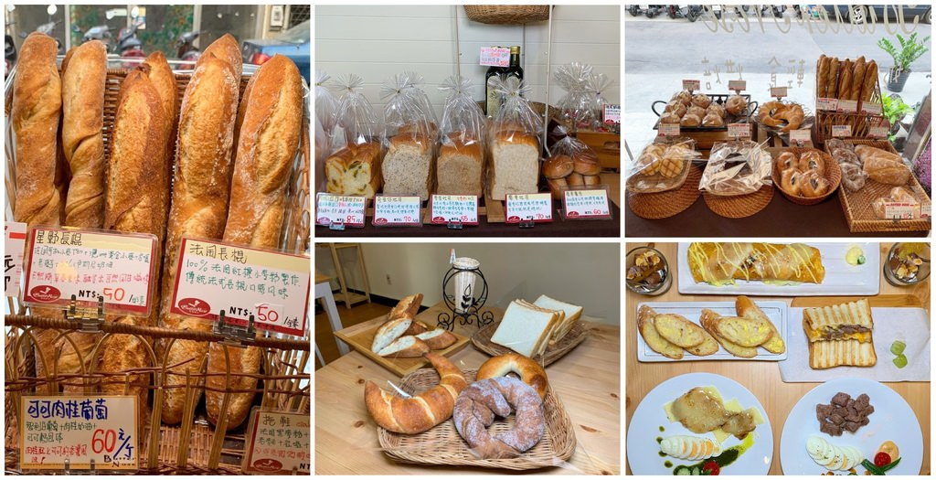 [台南美食] 奶油鼻子輕食烘焙坊 – 預購麵包超火紅的巷子裡超人氣麵包店