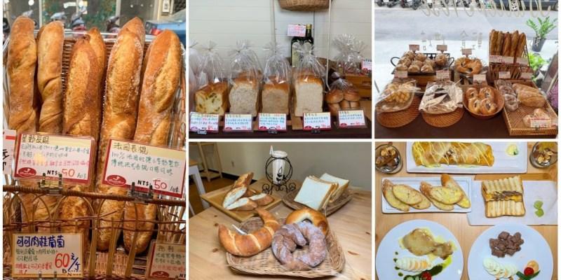 [台南美食] 奶油鼻子輕食烘焙坊 - 預購麵包超火紅的巷子裡超人氣麵包店