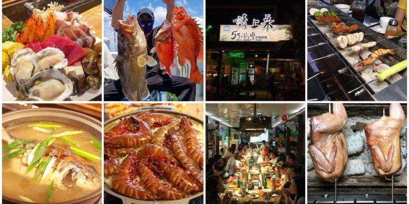 [台南美食] 請上桌國際港灣 - 創新自動旋轉烤肉和漁港直送海鮮通通上桌啦