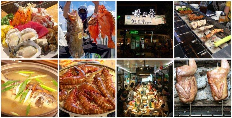 [台南美食] 請上桌國際港灣 – 創新自動旋轉烤肉和漁港直送海鮮通通上桌啦