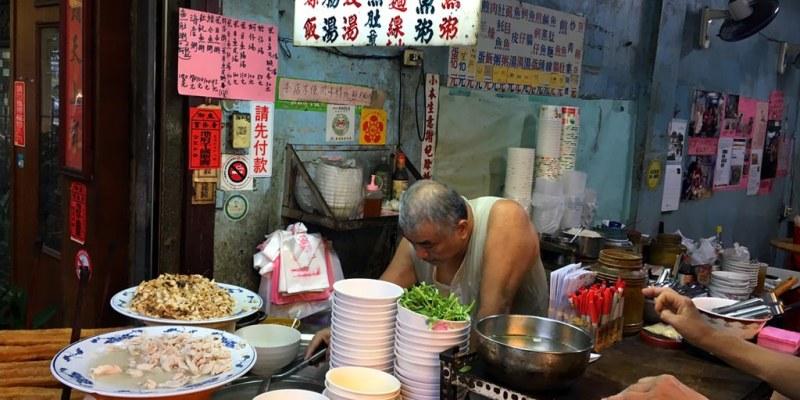 [台南中西區] 阿忠魚粥 - 用心品嚐阿忠師用好手藝數十年來守護府城魚粥好味道