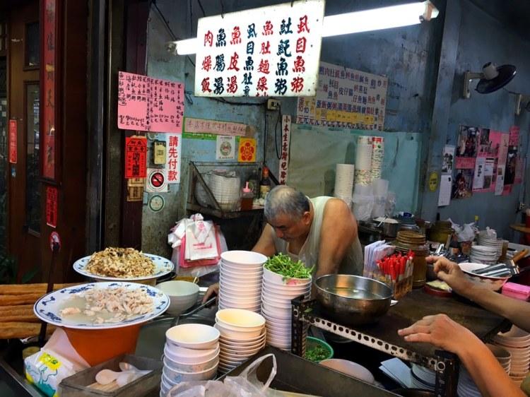 [台南中西區] 阿忠魚粥 – 用心品嚐阿忠師用好手藝數十年來守護府城魚粥好味道