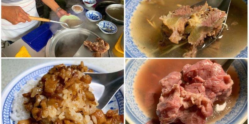 [台南美食] 新化牛の屋 - 清晨就擠滿客人!新化代表性的超人氣牛肉湯