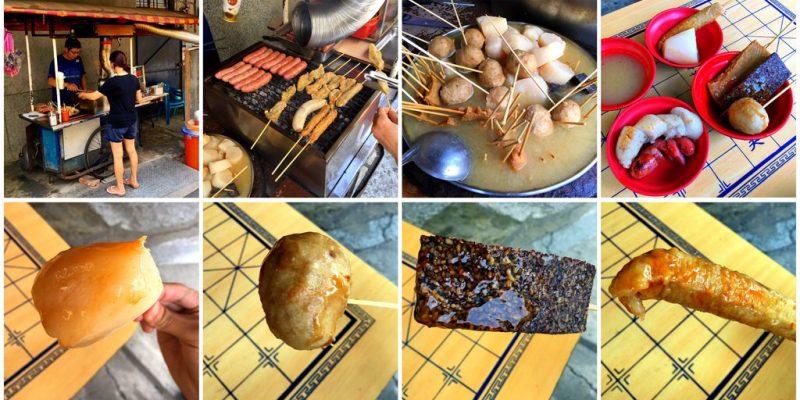 [台南北區] 大武街黑輪 - 還沒進巷子就能聞到炭烤香味的古早味黑輪攤