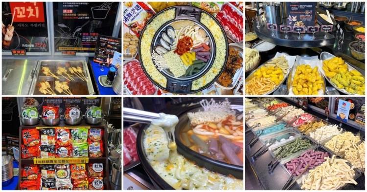 [台南美食] 兩餐 – 只要$299讓你多種韓國料理吃到飽!