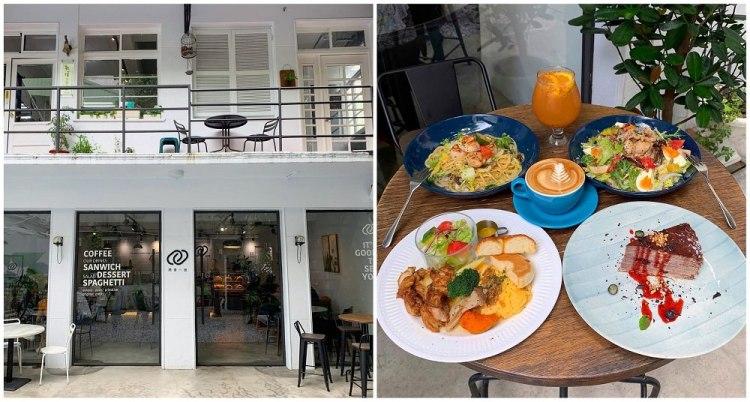 [台南美食] Cape 開普一號 – 在巷弄裡的純白建築享用美好的早午餐