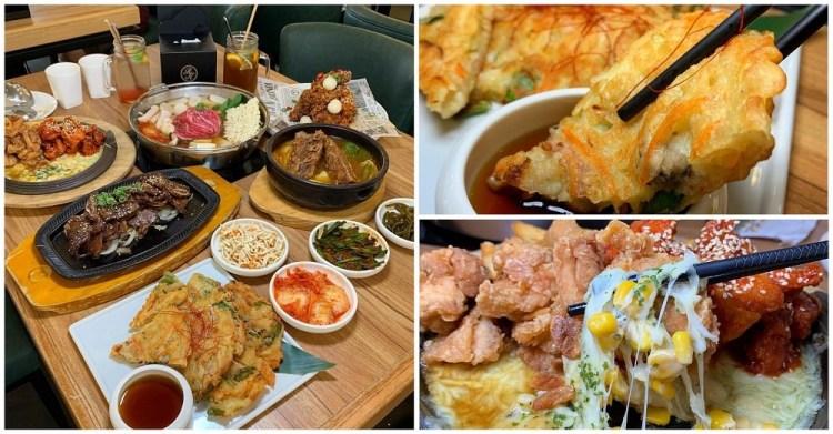 [全台美食] 韓虎嘯 – 以為到韓國!你看過的韓劇菜色這裡通通都有