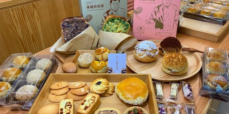 [高雄美食] 東暘烘焙屋 - 高雄必買伴手禮!陳師傅30年老手藝的經典之作