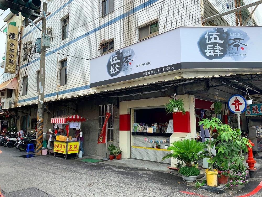 台南安南區美食懶人包 – 台南安南區最強的美食都在這裡!