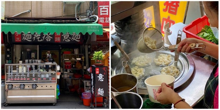 [台南美食] 手工麵疙瘩汕頭意麵 – 台南少見手工現做的麵疙瘩