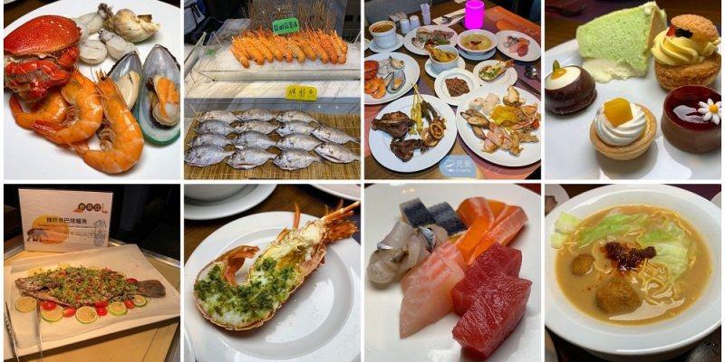 [台南美食] 元素全日餐廳 - 台南大員皇冠假日酒店的buffet元素餐廳推出東南亞美食節!