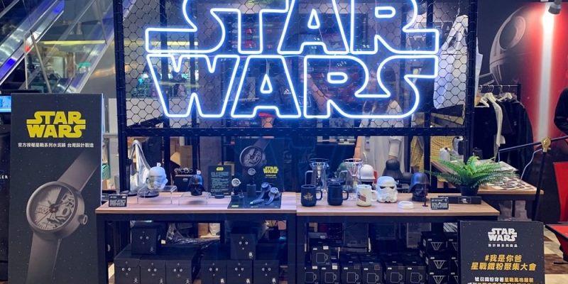 [台南活動] 星際大戰主題快閃店 - 期間限定!眾多星戰新品就在南紡購物中心