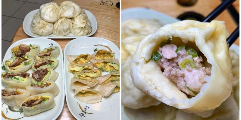 [新竹美食] 丰晟小籠包 - 早餐來個現做小籠包最幸福