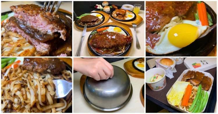 [台南美食] 二煮廚牛排館 – 居然有創意料理當前菜的平價牛排館