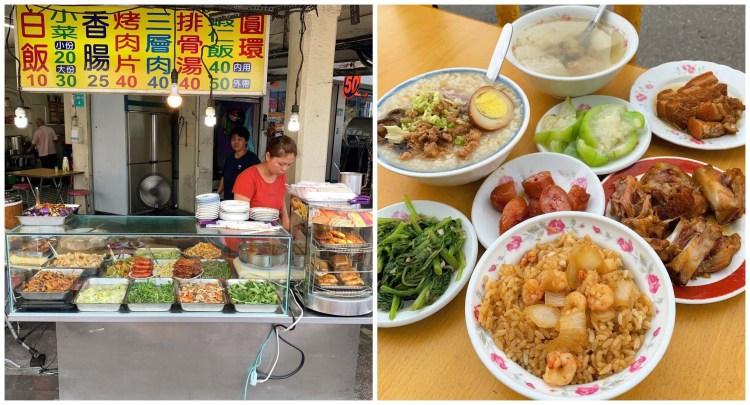[台南美食] 東門圓環蝦仁飯 – 路過東門圓環不能錯過的蝦仁飯