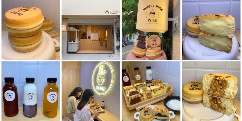 [台南美食] 大福『大判燒、紅豆牛奶』- 在日式小屋賣著超軟綿餅皮的大判燒