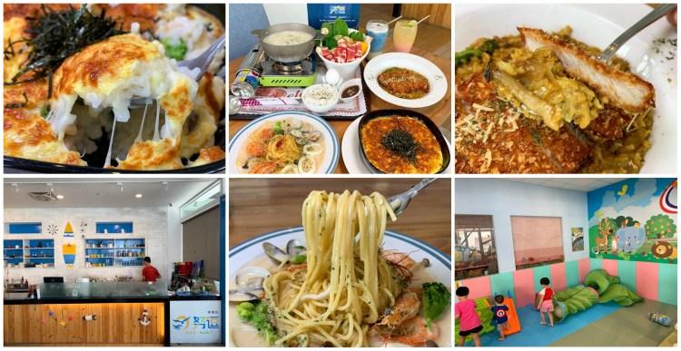 [台南美食] 努逗風味館 – 提供親子遊戲間和美味料理是聚餐的好選擇