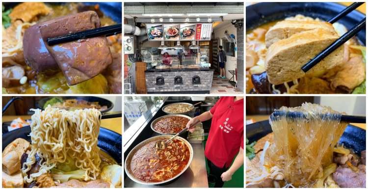 [台南美食]臭灶腳 台北深坑清蒸麻辣臭豆腐台南仁德總店 – 在台南就能吃到的道地深坑豆腐!