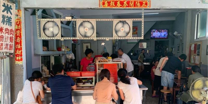 [台南美食] 無名米糕(炮店米糕) - 無名卻是很多台南人都知道的米糕店