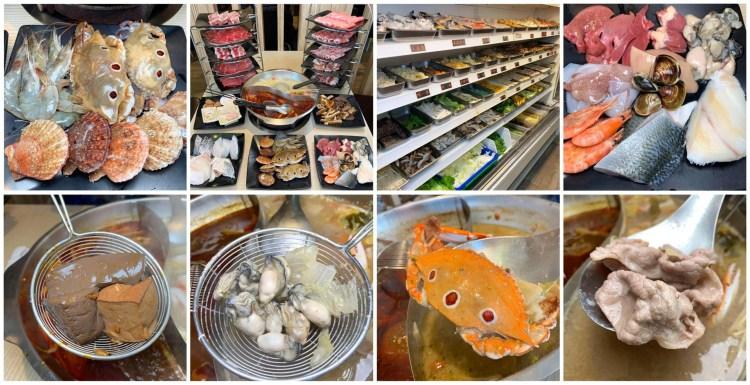 [台南美食] 饗宴麻辣火鍋 – 各種新鮮食材根本單點水準的吃到飽!