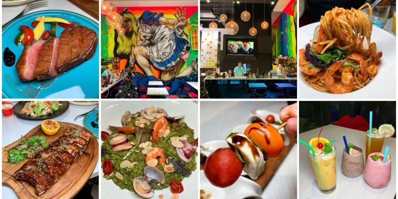 [台南美食] Rio Loco Bistro 瘋狂小河餐酒館 - 螢光塗鴉加上特別料理給你全新體驗!