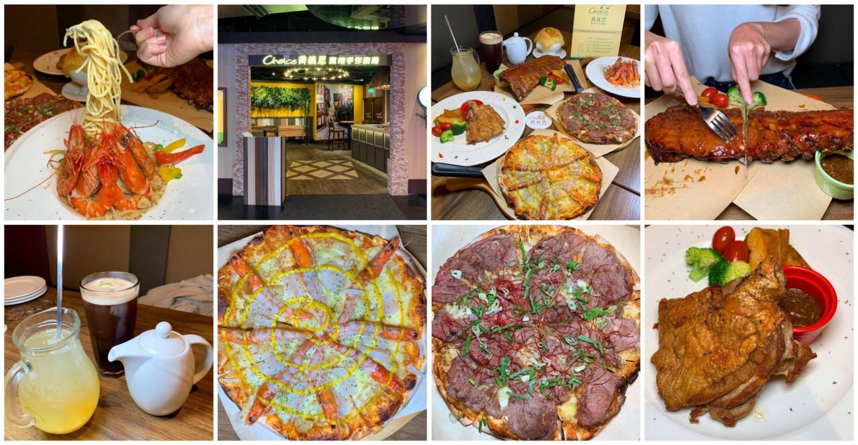 [台南美食] 喬義思窯烤手作廚房 – 招牌窯烤披薩還有滿滿好料的燉飯和義大利麵