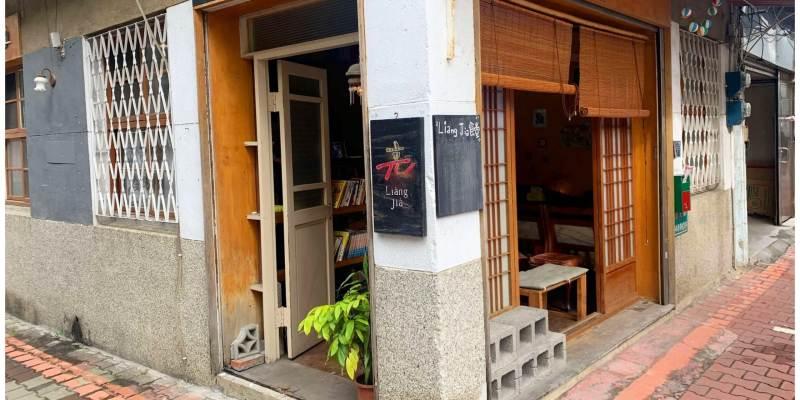 [台南美食] 亮家 - 全台南「最難吃到」的巷子內美食