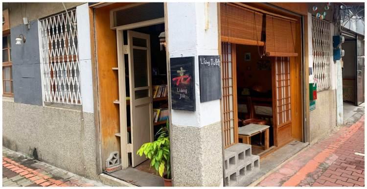 [台南美食] 亮家 – 全台南「最難吃到」的巷子內美食