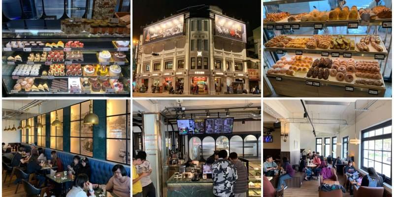 [台南美食] 多那之西門店 - 日治時代的高級料理亭寶美樓變成咖啡館了!