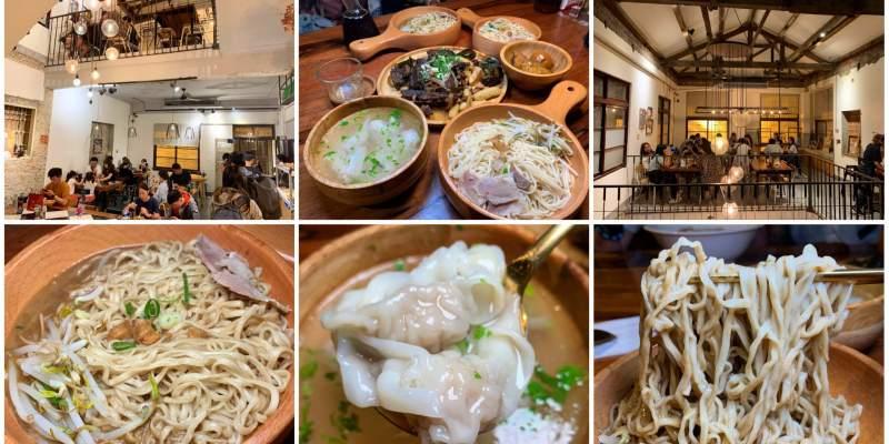[台南美食] 葉明誌麵舖 - 台南最美的陽春麵店就是這家了