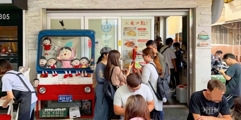 [台南美食] Bubuking鐵牛早餐車 - 永遠人潮滿滿的超酥脆蛋餅店!