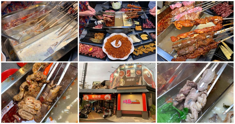 [台南美食] 川囍紅湯串串鍋 – 每串均一價18元的歡樂吃鍋好地方