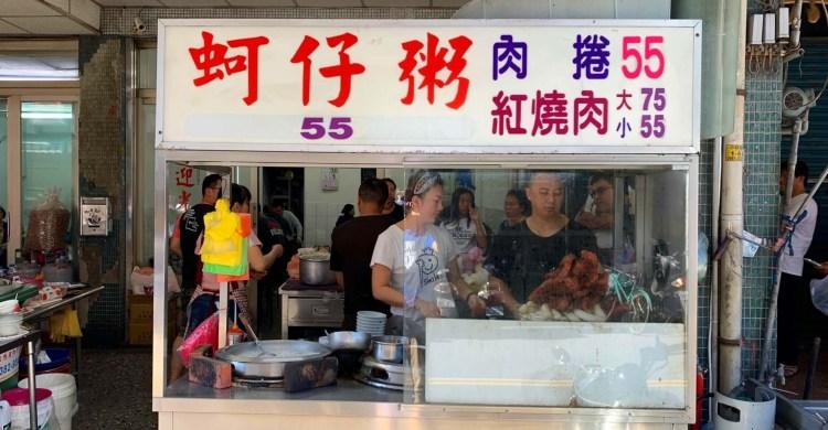 [台中美食] 樂群街蚵仔粥 – 隱藏版的超強紅燒肉就在這裡!