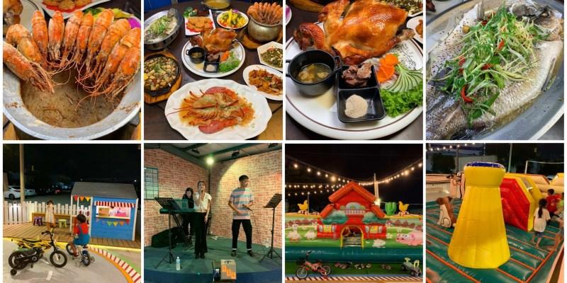 台南聚餐懶人包 - 台南最齊全的聚餐餐廳都在這裡!