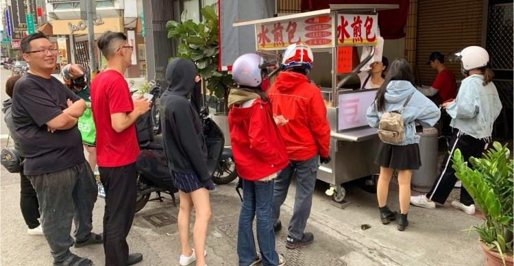 [台中美食] 十一街水煎包 – 大排長龍的超人氣水煎包
