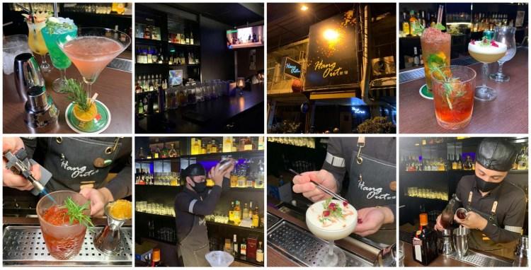 [台南美食] 敘酒 Hang Out Bar – 這家必喝!調酒令人驚艷的低調酒吧