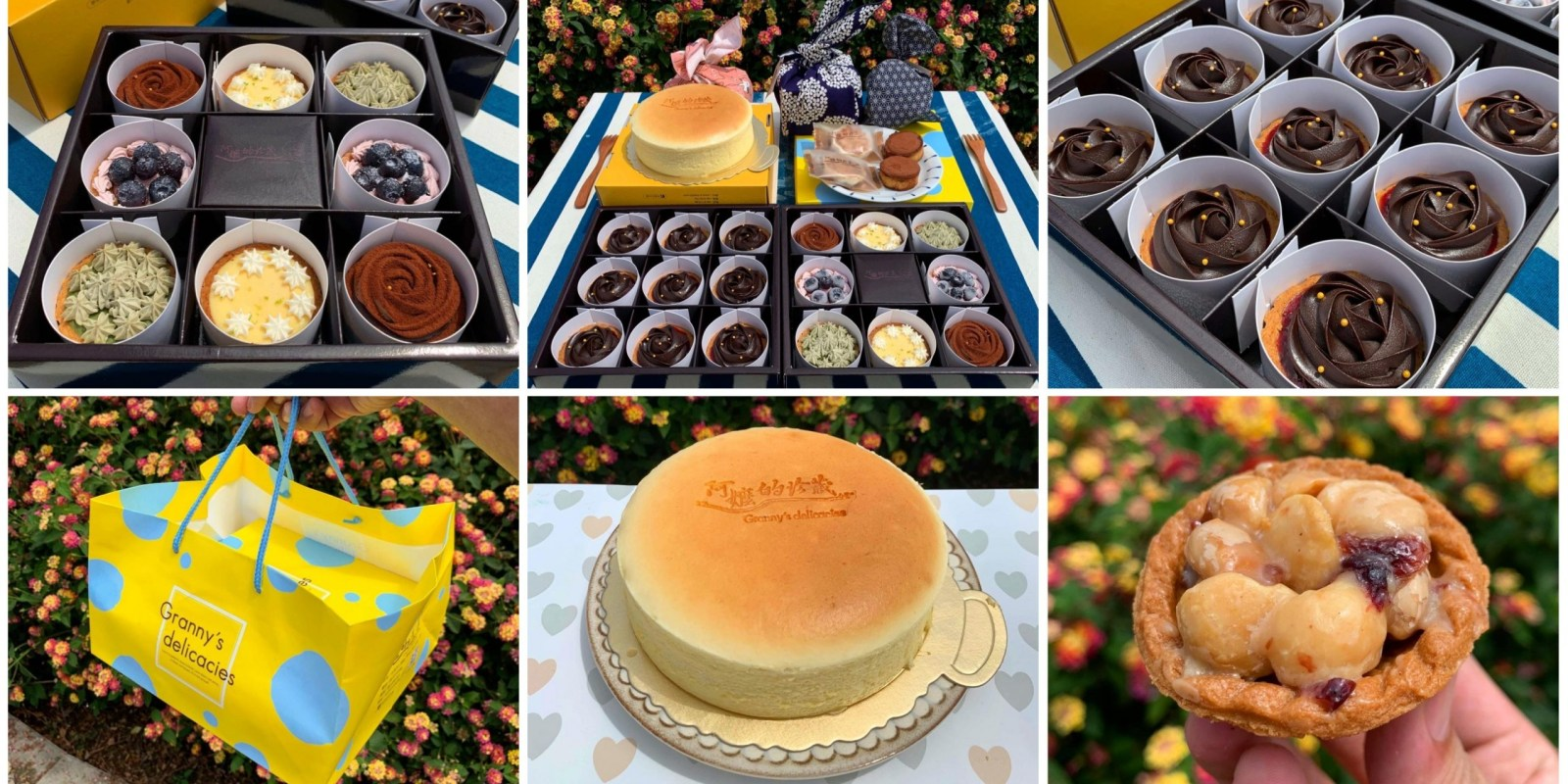 [台南美食] 阿嬤的珍藏 - 以招牌小塔出名的台南知名宅配美食