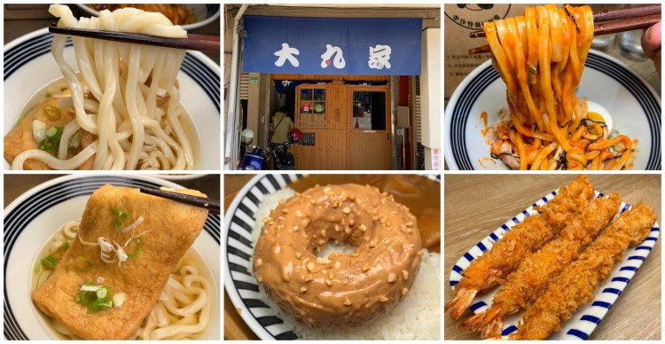 [台南美食] 大丸家 – 超特別的手作炸雞甜甜圈還推出全新夏天餐點