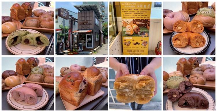 [台南美食] 甜蜜點日式貝果專家 – 用精選食材做出一顆顆Q彈的美味貝果!