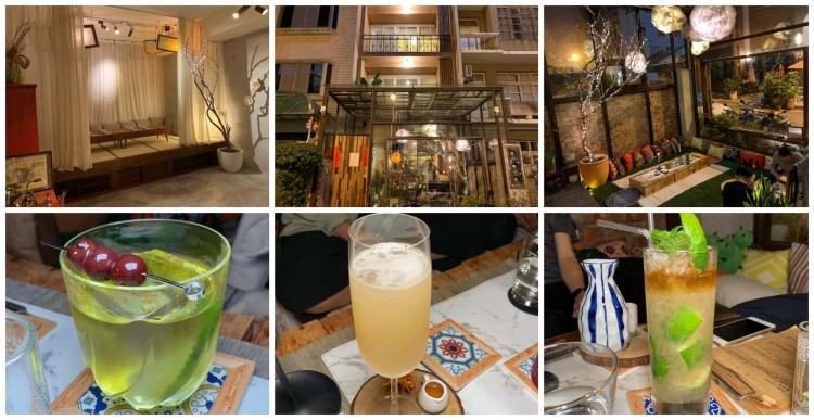 [台南美食] Goin – 可以在室內草地野餐的特色酒吧