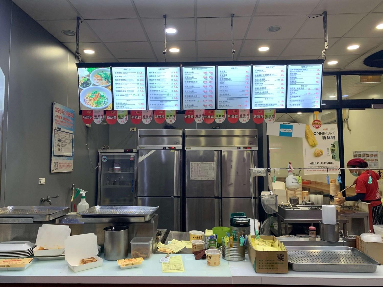 八方雲集的2021年菜單、優惠、最新品項和分店介紹(5月更新)