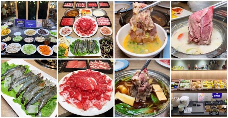 [台南美食] 鬥牛士二鍋中山店 – 超平價超多品項CP值爆高的壽喜燒吃到飽