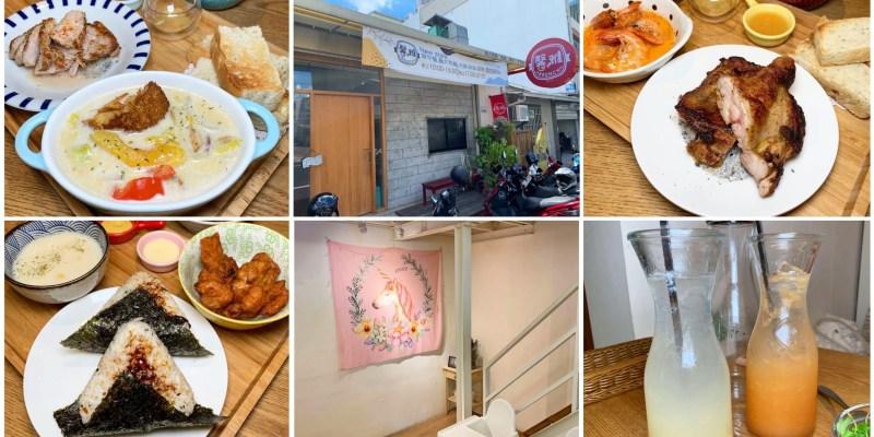 [台南美食] 馨雅早午餐 - 溫馨又美味度十足的早午餐