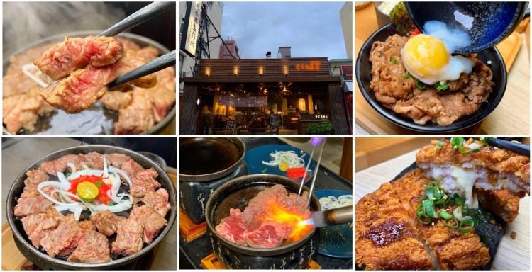 [台南美食] 牛丁次郎坊x深夜裡的和魂燒肉丼 – 不管單人多人都能吃的美味燒肉!