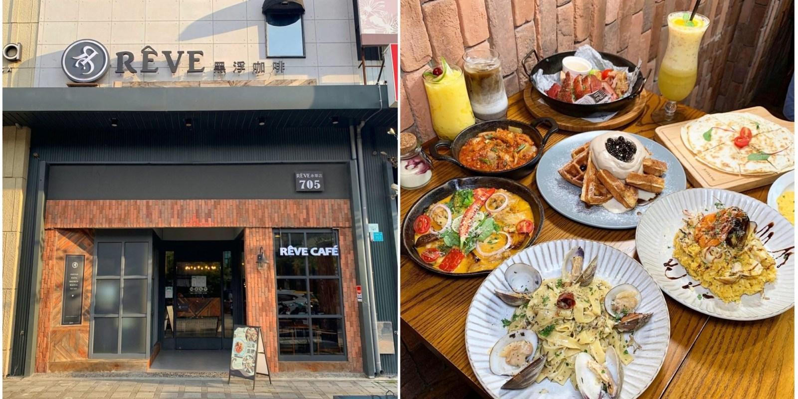 台南義式料理懶人包 - 超美的義大利餐廳都在這裡!