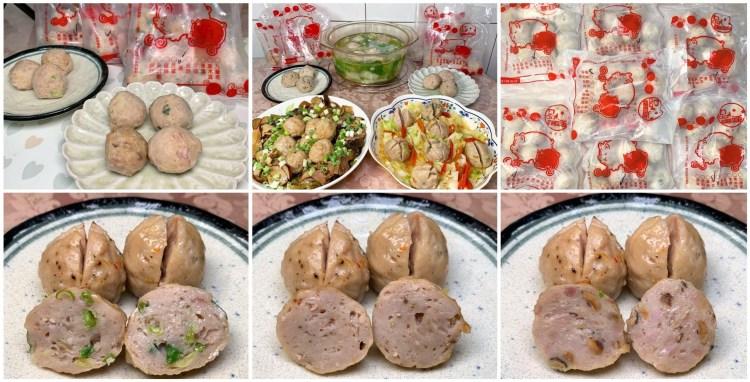 [台南美食] 承鮮手工貢丸肉漿批發 – 新鮮豬肉純手工現打貢丸還有多種口味!